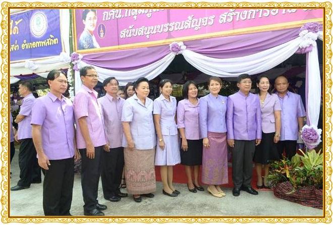 9934230485 ท่านผู้ว่าราชการจังหวัดชัยภูมิ และคณะผู้บริหารเยี่ยมชมกิจกรรมโครงการ